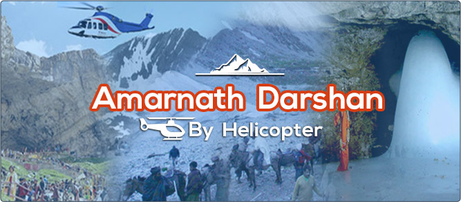 Booking of Amarnath Yatra 2019 Helicopter Booking tickets to commence from May 1 2019